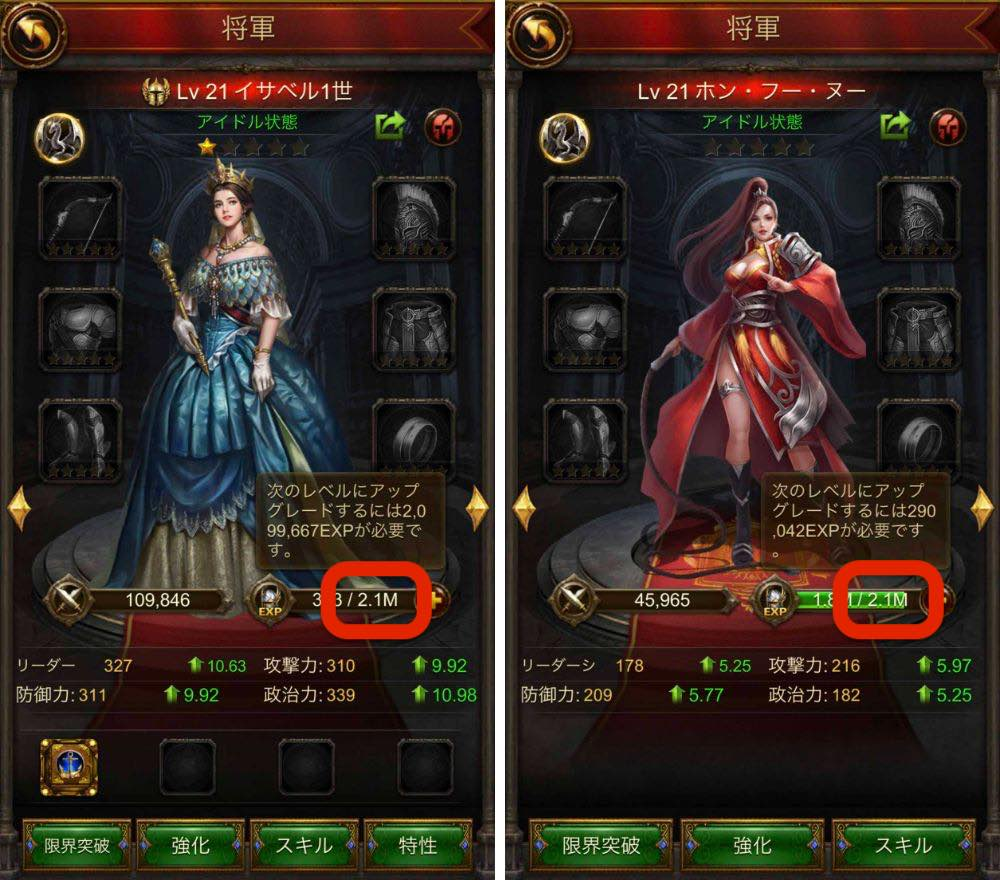 左:金色の将軍 / 右:青色の将軍