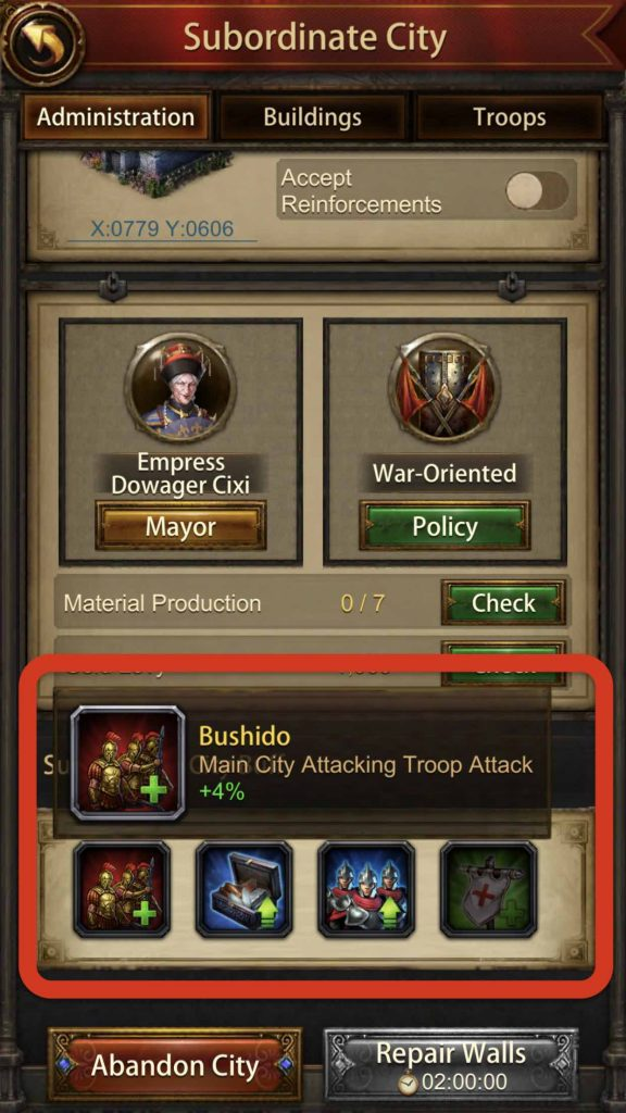 Examples of subordinate city buffs (for Japan and uncommon)